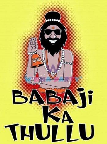 Babaji Ka Thullu Photo Prop-0
