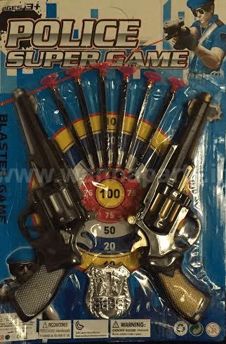 Plastic Gun Toy Set-0