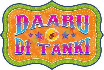 Daru Ki Tanki Photo Prop-0