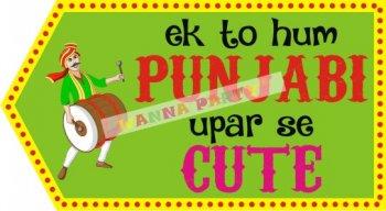 Ek To Hum Punjabi Upar Sey Cute Photo Prop-0