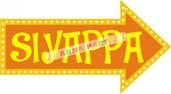 Siyappa Photo Prop-0