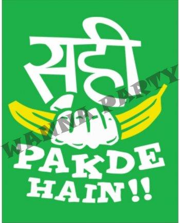 Sahi Pakdey Hain Photo Prop-0
