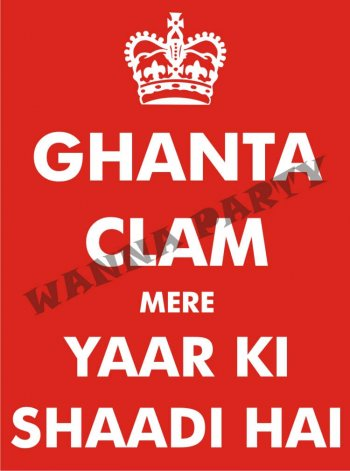 Ghanta Calm - Yaar Ki Shaadi Hain-0