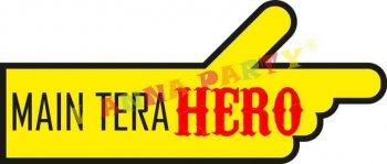Main Tera Hero Photo Prop-0