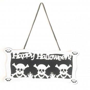 Happy Halloween Hanging Black-0