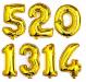 All Numerical Balloons_C