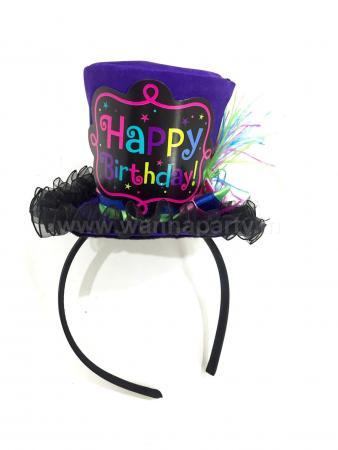 Deluxe Fancy Birthday Chich Top Hat Headband-0